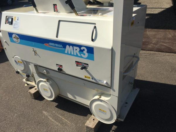 ジェット式籾摺り機 MR3 ぶんぶん丸