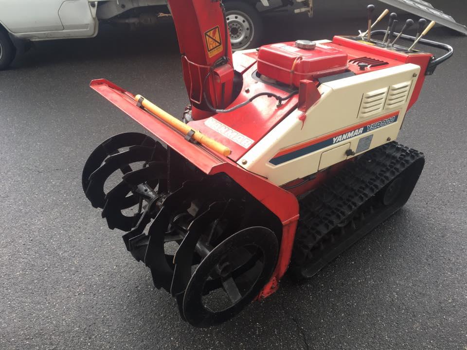 ヤンマー・除雪機 YSR900