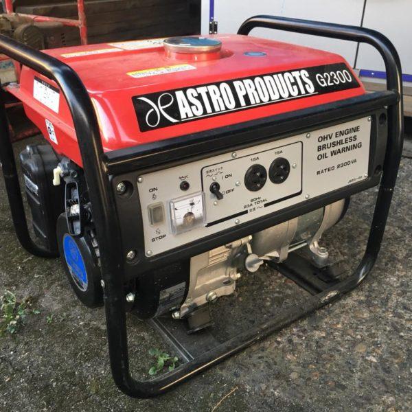 アストロ・発電機 G2300